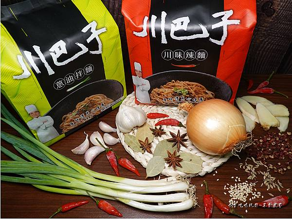 川巴子乾拌麵系列.jpg