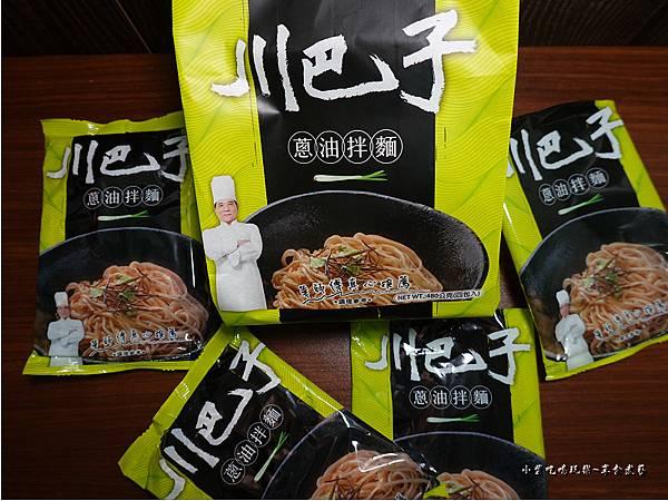 川巴子蔥油拌麵  (2).jpg