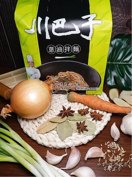 川巴子蔥油拌麵  (3).jpg