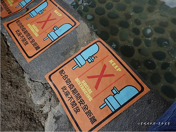 2021羅浮溫泉泡腳池 (1).jpg