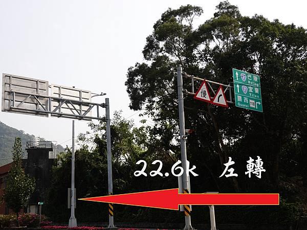 台7線22.6k.JPG
