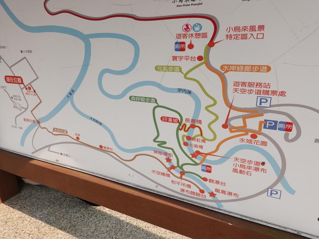 沿水圳古道可通往小烏來風景區.JPG