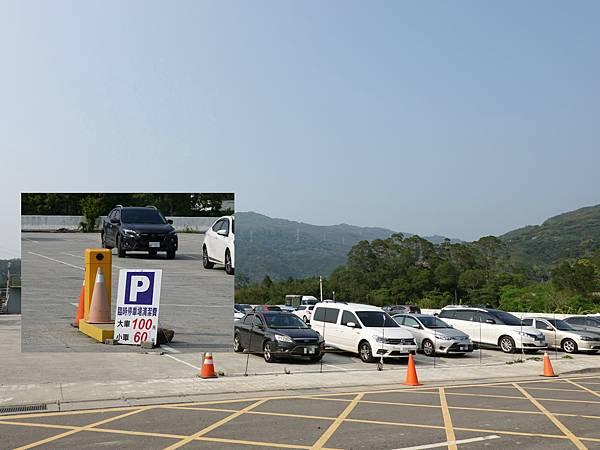 羅浮溫泉停車場.jpg