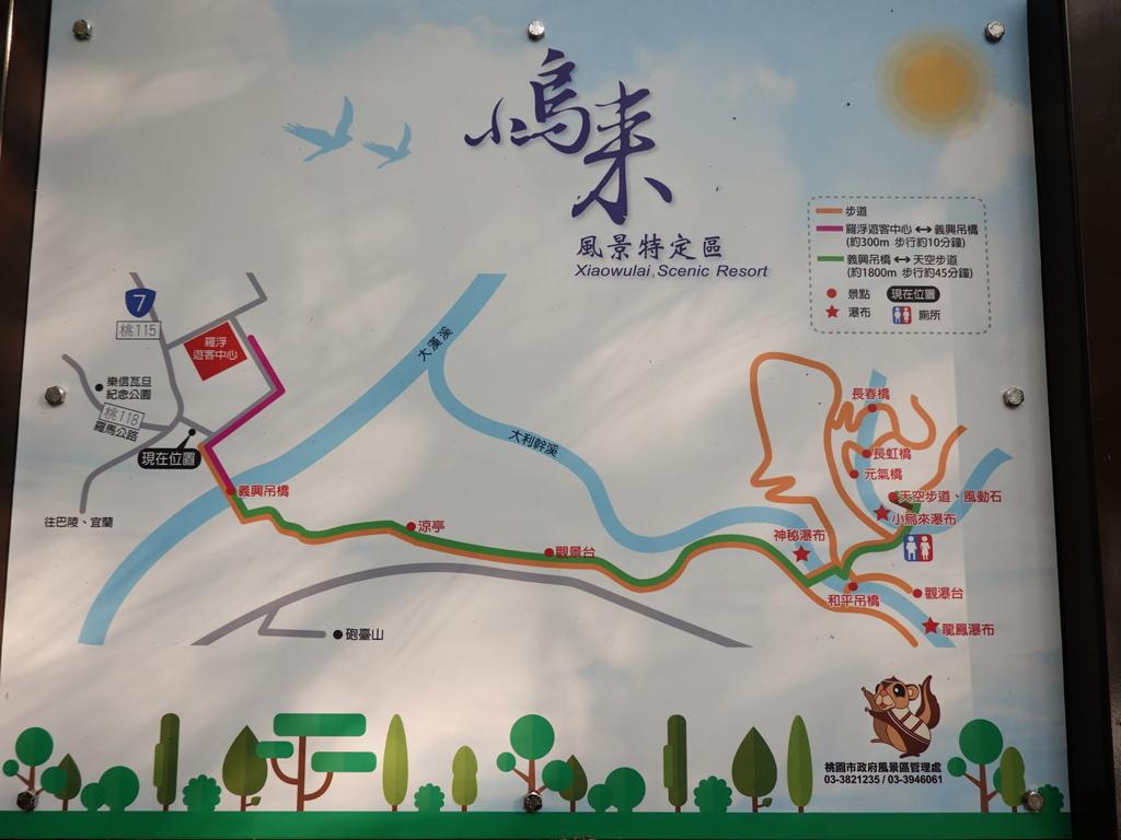 羅浮遊客中心步道地圖 (2).JPG