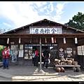 櫻花台旁的金墩商店 - 賽德克族、漢人和日人都會來光顧的雜貨店