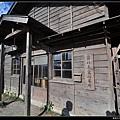櫻花台另一側的養蠶指導所