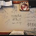 福利社中的簽名牆
