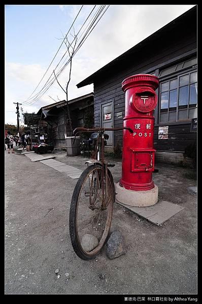 這個郵筒不是拿來寄信的, 拜託別再丟錯了=.=