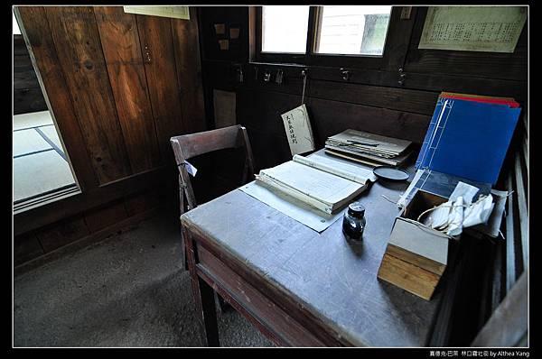 彈藥庫管理室, 霧社事件當天是由二郎值班