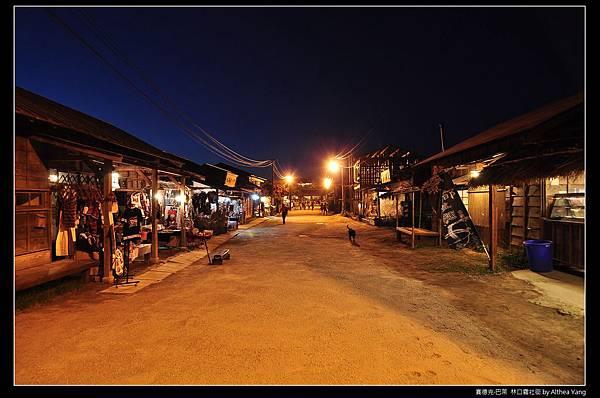 夜晚的霧社街, 沒人真好XD