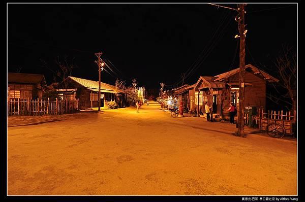 黑夜霧社街