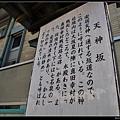 DSC_0606