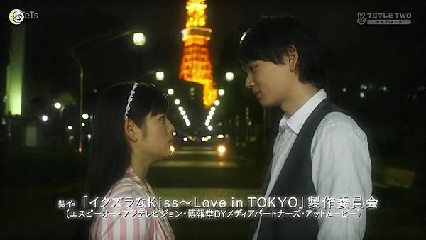 2013 イタズラなKiss~Love in TOKYO~EP01[21-07-01]