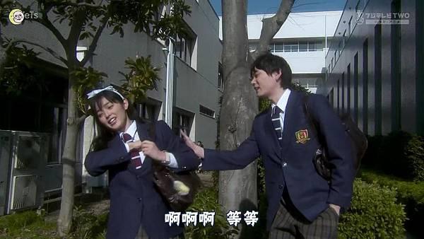 2013 イタズラなKiss~Love in TOKYO~EP02[21-11-52]