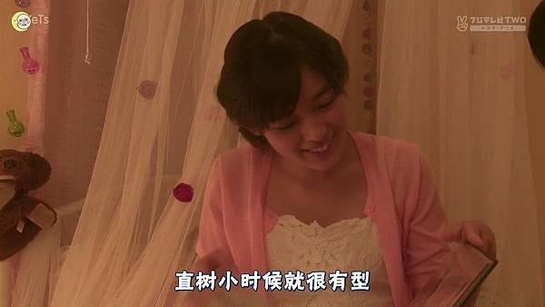 2013 イタズラなKiss~Love in TOKYO~EP02[21-10-39]