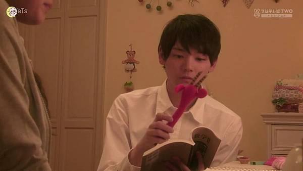 2013 イタズラなKiss~Love in TOKYO~EP02[21-12-11]