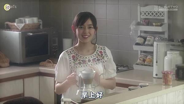 2013 イタズラなKiss~Love in TOKYO~EP02[21-14-04]