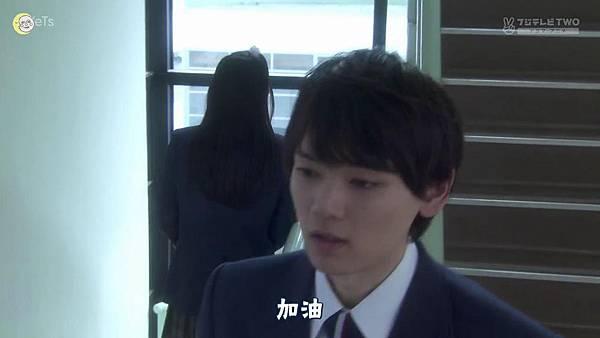 2013 イタズラなKiss~Love in TOKYO~EP02[21-14-41]