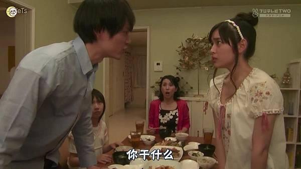 2013 イタズラなKiss~Love in TOKYO~EP03[21-18-36]