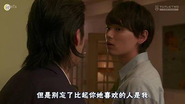 2013 イタズラなKiss~Love in TOKYO~EP03[21-19-42]