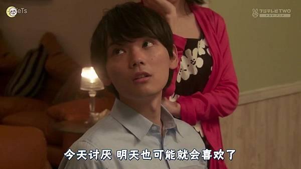 2013 イタズラなKiss~Love in TOKYO~EP03[21-19-25]