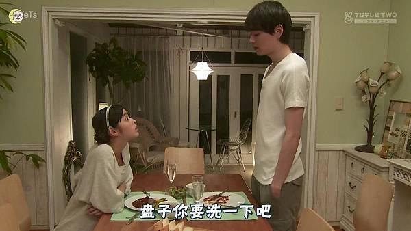 2013 イタズラなKiss~Love in TOKYO~EP03[21-22-30]