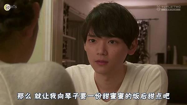 2013 イタズラなKiss~Love in TOKYO~EP03[21-21-37]
