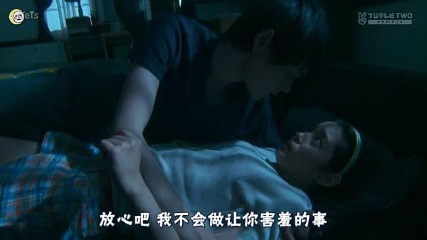 2013 イタズラなKiss~Love in TOKYO~EP03[21-23-20]