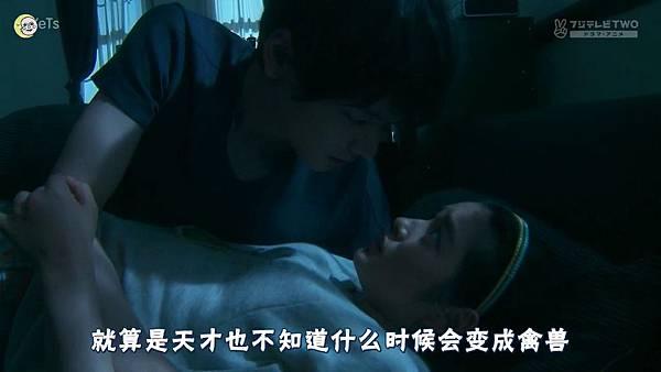 2013 イタズラなKiss~Love in TOKYO~EP03[21-23-38]