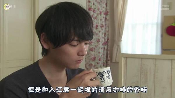 2013 イタズラなKiss~Love in TOKYO~EP03[21-25-22]