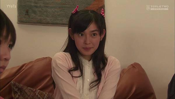 Itazura.na.Kiss~Love.In.Tokyo.E04.720p.HDTV.x264.AAC-YYeTs[01-11-02]