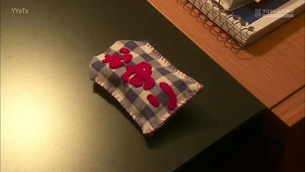 Itazura.na.Kiss~Love.In.Tokyo.E04.720p.HDTV.x264.AAC-YYeTs[01-12-10]