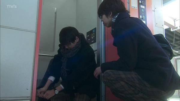 Itazura.na.Kiss~Love.In.Tokyo.E04.720p.HDTV.x264.AAC-YYeTs[01-16-09]
