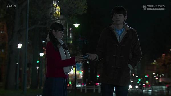 Itazura.na.Kiss~Love.In.Tokyo.E04.720p.HDTV.x264.AAC-YYeTs[01-29-06]
