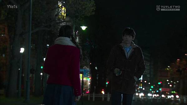 Itazura.na.Kiss~Love.In.Tokyo.E04.720p.HDTV.x264.AAC-YYeTs[01-28-53]