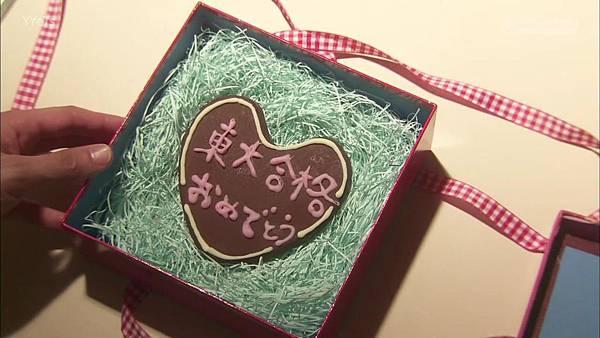Itazura.na.Kiss~Love.In.Tokyo.E04.720p.HDTV.x264.AAC-YYeTs[01-32-34]