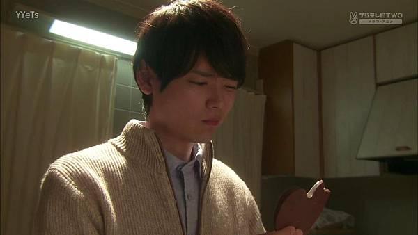Itazura.na.Kiss~Love.In.Tokyo.E04.720p.HDTV.x264.AAC-YYeTs[01-32-58]