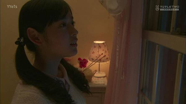 Itazura.na.Kiss~Love.In.Tokyo.E04.720p.HDTV.x264.AAC-YYeTs[01-33-23].JPG