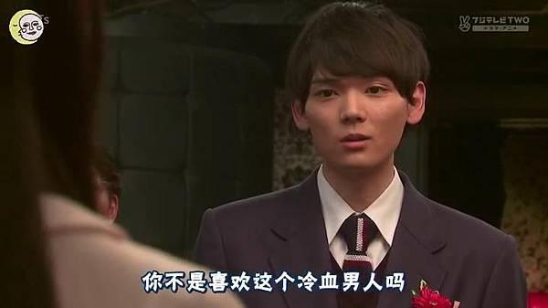 Itazura.na.Kiss~Love.In.Tokyo.E05.720p.HDTV.x264.AAC-YYeTs[10-50-15]