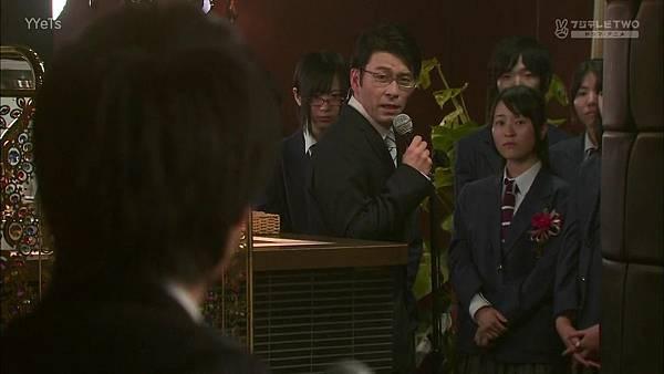 Itazura.na.Kiss~Love.In.Tokyo.E05.720p.HDTV.x264.AAC-YYeTs[11-03-31]
