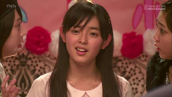 Itazura.na.Kiss~Love.In.Tokyo.E05.720p.HDTV.x264.AAC-YYeTs[11-09-31]