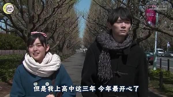 一吻定情2013东京版.EP05.Itazura na Kiss~Love In Tokyo.ep05.720X404.深夜劇バー.字幕组[10-41-20]