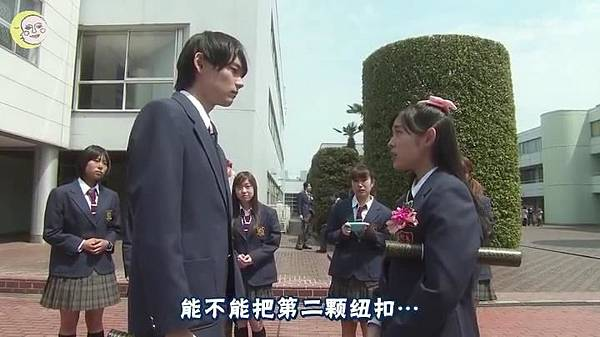 一吻定情2013东京版.EP05.Itazura na Kiss~Love In Tokyo.ep05.720X404.深夜劇バー.字幕组[11-16-51]