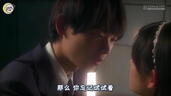 一吻定情2013东京版.EP05.Itazura na Kiss~Love In Tokyo.ep05.720X404.深夜劇バー.字幕组[10-45-22]