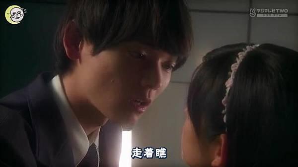 一吻定情2013东京版.EP05.Itazura na Kiss~Love In Tokyo.ep05.720X404.深夜劇バー.字幕组[10-46-25]