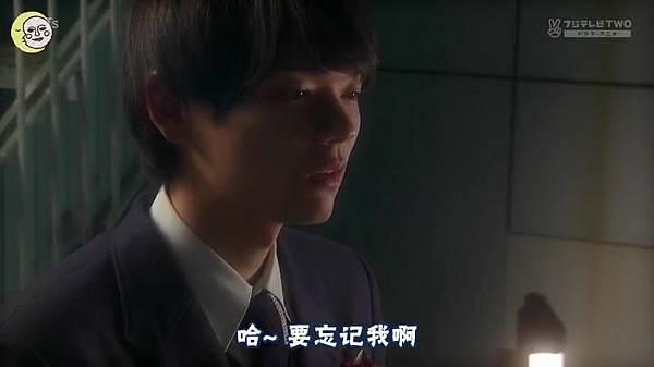 一吻定情2013东京版.EP05.Itazura na Kiss~Love In Tokyo.ep05.720X404.深夜劇バー.字幕组[10-45-00]