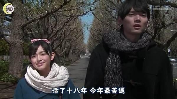 一吻定情2013东京版.EP05.Itazura na Kiss~Love In Tokyo.ep05.720X404.深夜劇バー.字幕组[10-41-34]