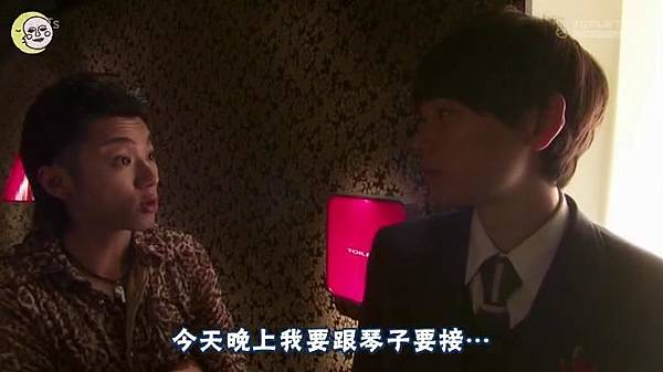 一吻定情2013东京版.EP05.Itazura na Kiss~Love In Tokyo.ep05.720X404.深夜劇バー.字幕组[11-18-31]