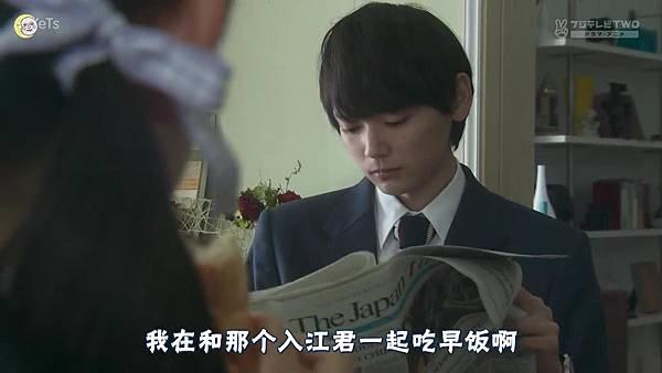 2013 イタズラなKiss~Love in TOKYO~EP01[00-07-45]