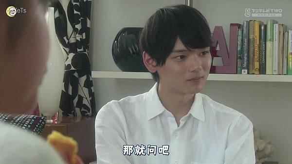 2013 イタズラなKiss~Love in TOKYO~EP01[16-16-40]